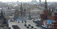 Москва парад 9 мая