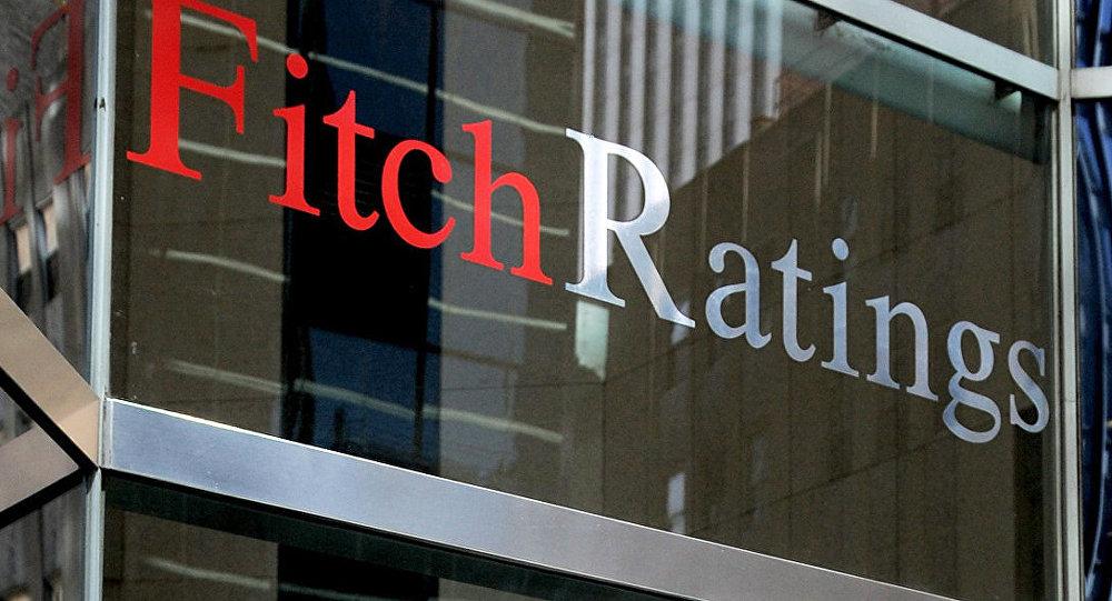 Прогноз покредитному рейтингу Российской Федерации  повышен до«стабильного»