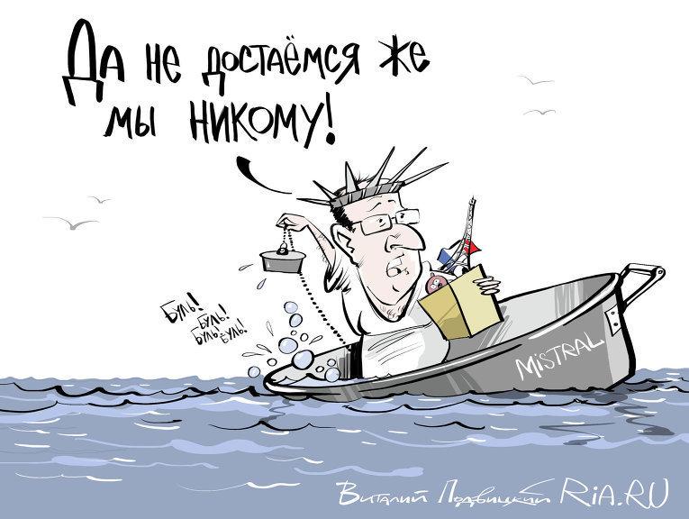 Франция не отдает Мистрали России
