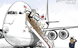 Лавров подарил госекретарю США Джиму Керри целую корзинку картофеля