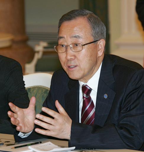 Генеральный Секретарь СБ ООН Пан Ги Мун