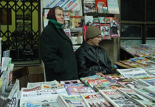 Газетный лоток