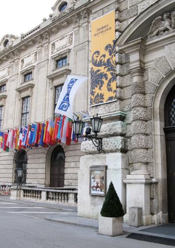 Штаб-квартира Организации по безопасности и сотрудничеству в Европе (ОБСЕ).