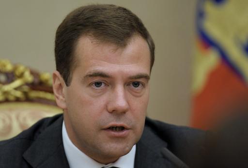 Президент РФ Дмитрий Медведев во время совещания в Кремле