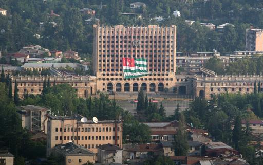 Здание парламента республики Абхазия в Сухуми