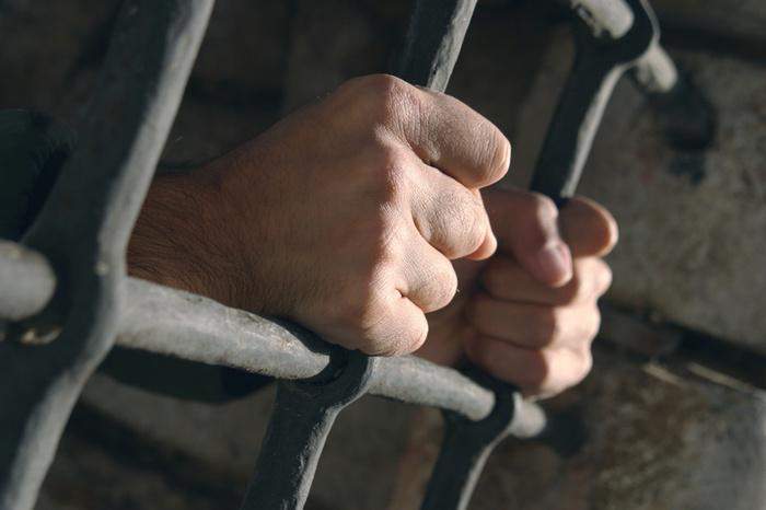 арест, тюрьма