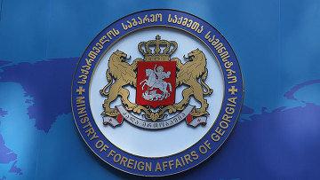 МИД Грузии, символика