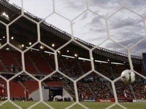 ворота стадион футбол - заставка