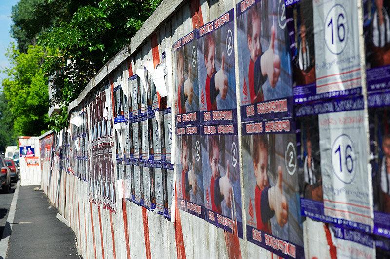 выборы, плакаты