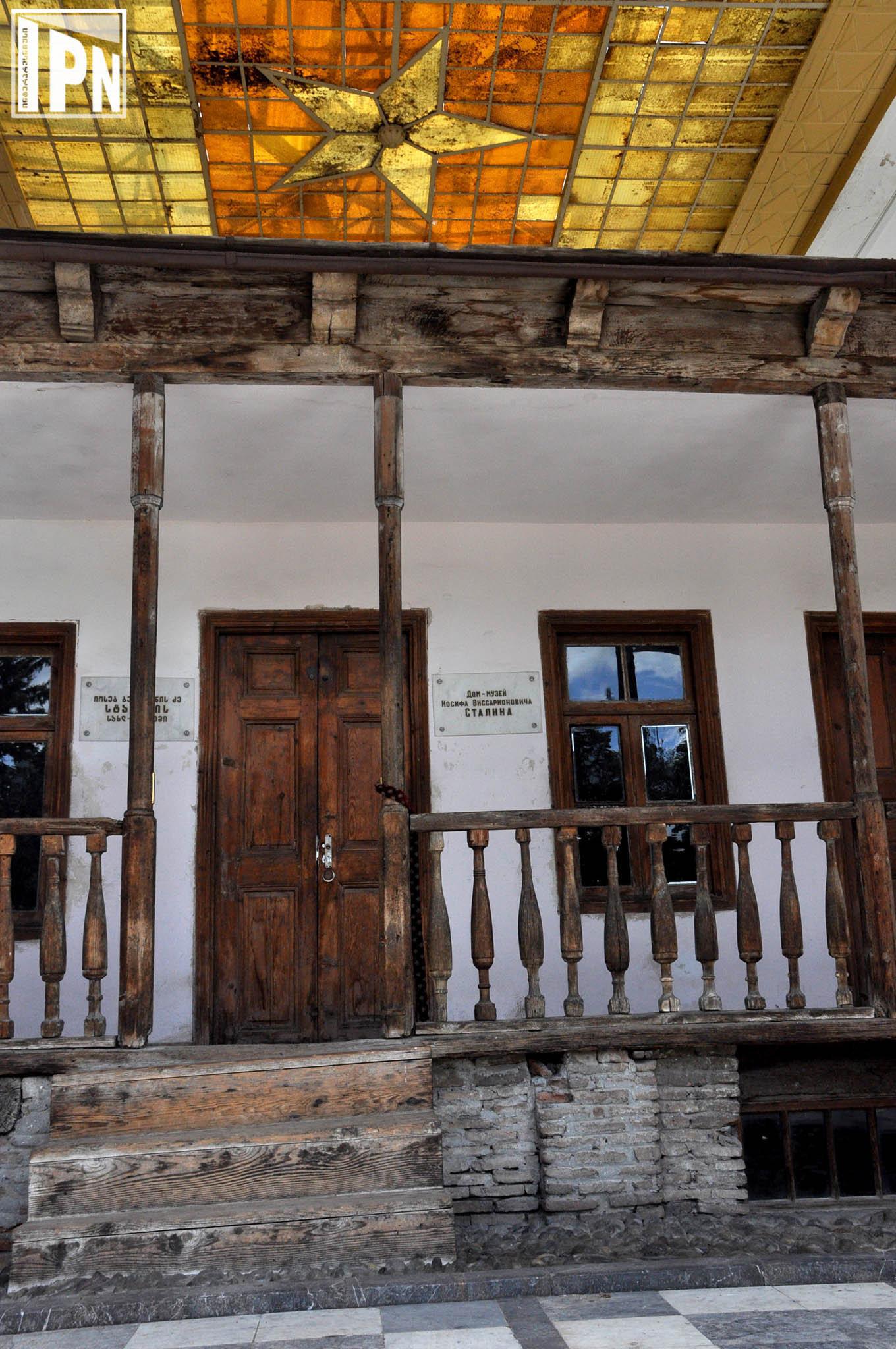 Гори, дом в котором жил Сталин в детстве