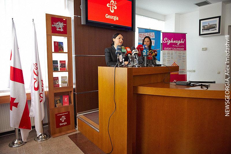 Вера Кобалия, Майя Сидамонидзе