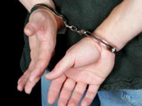 арест, задержание