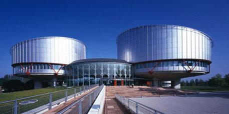 Европейский суд, Страсбург