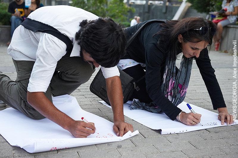 Акция мира, студенты