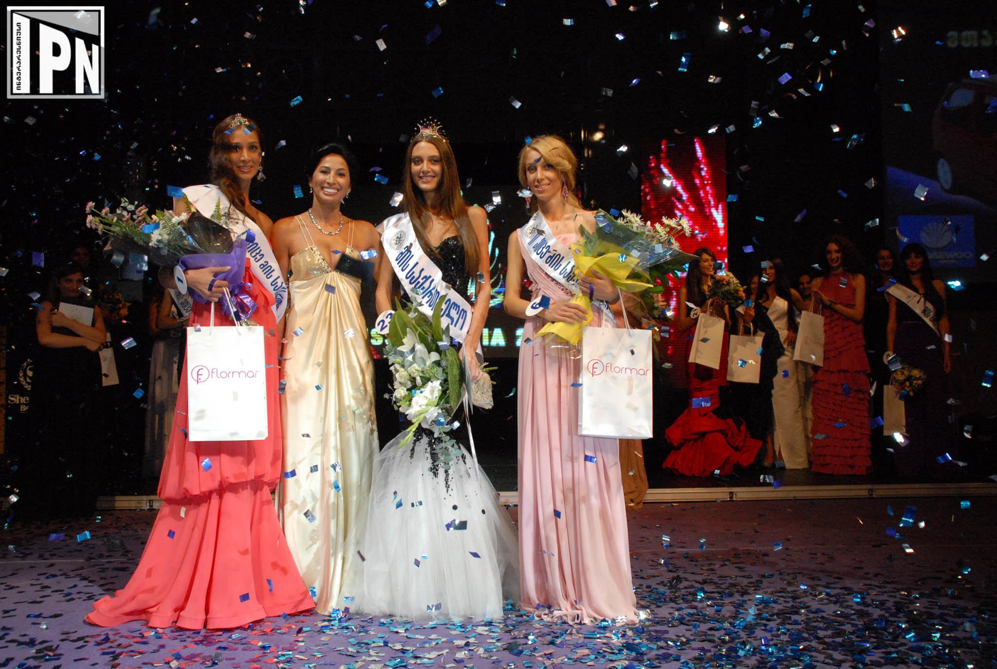 конкурс красоты Мисс Грузия-2010