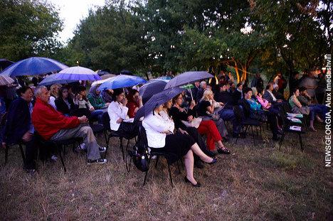презентация, люди, дождь