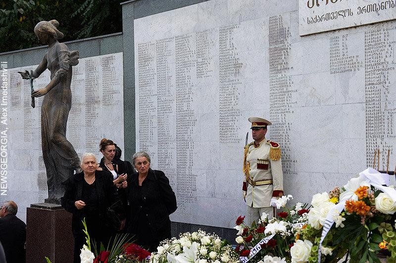 мемориал павшим за территориальную целостность Грузии
