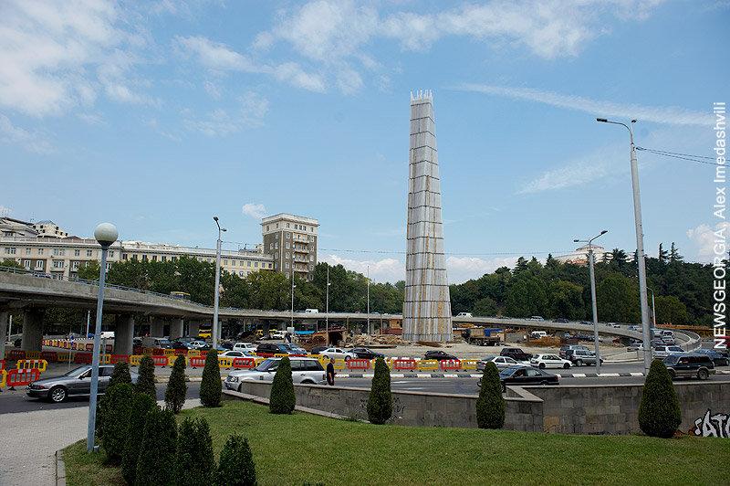 площадь Героев, Тбилиси