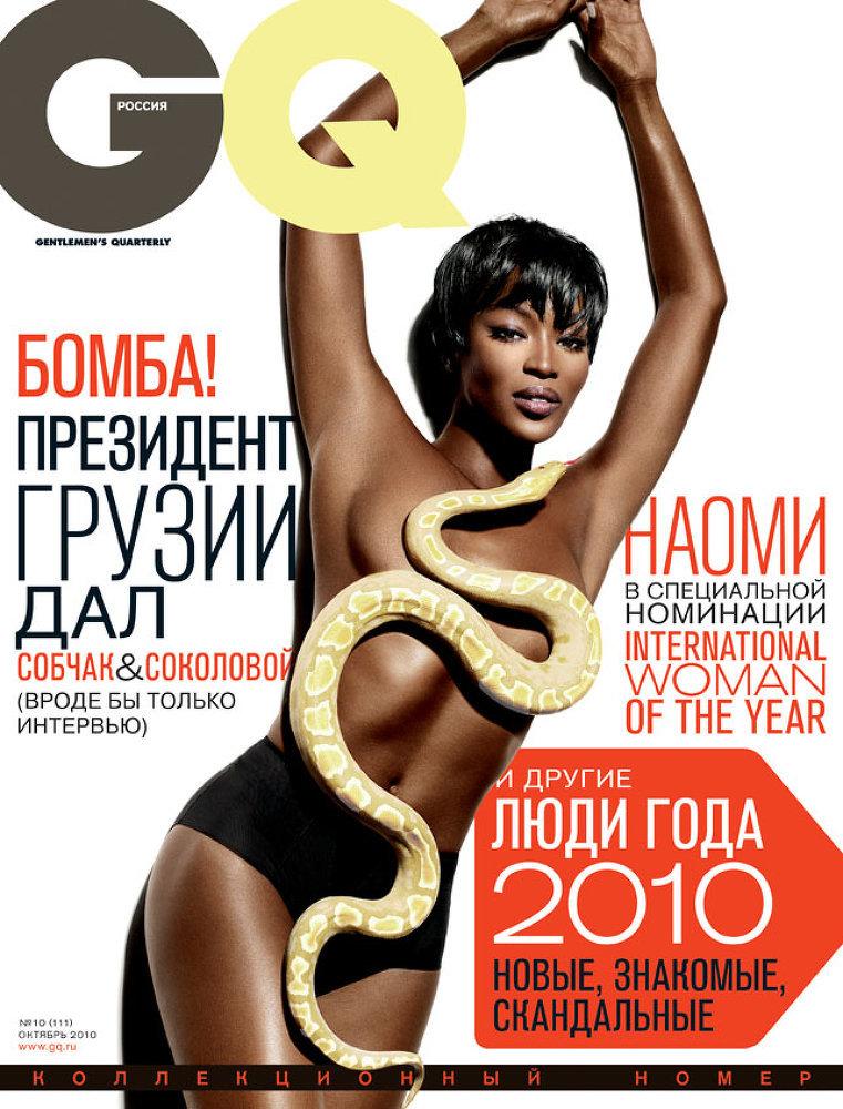 обложка журнала GQ с интервью Михаила Саакашвили