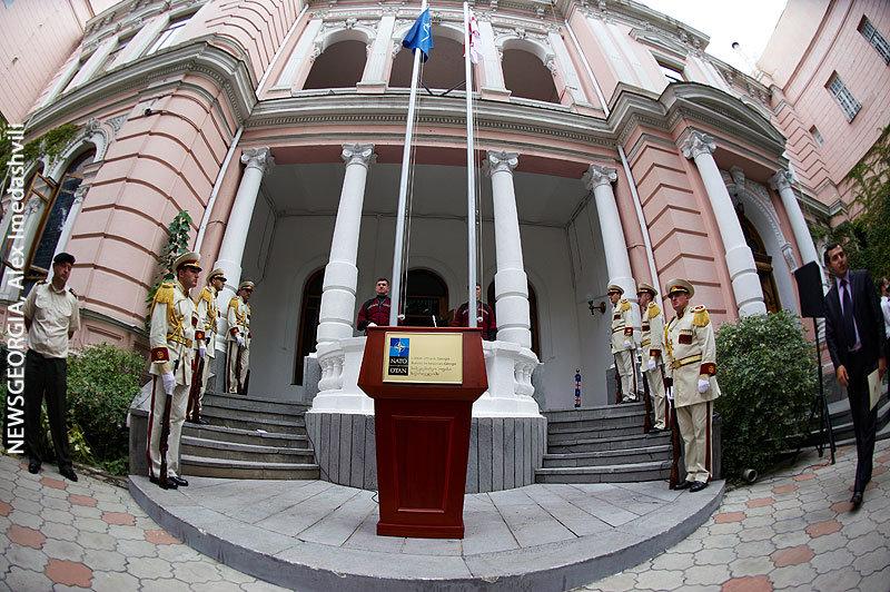 офис НАТО в Тбилиси, открытие
