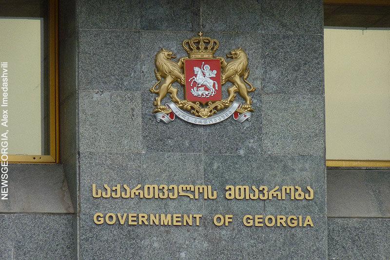 правительство, Госканцелярия