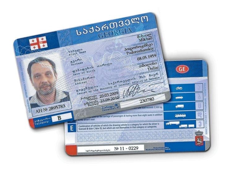 грузинские водительские права, водительское удостоверение