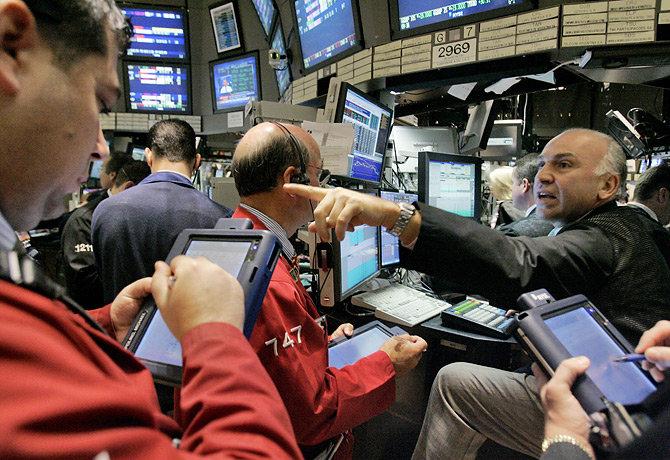 биржевые торги биржа