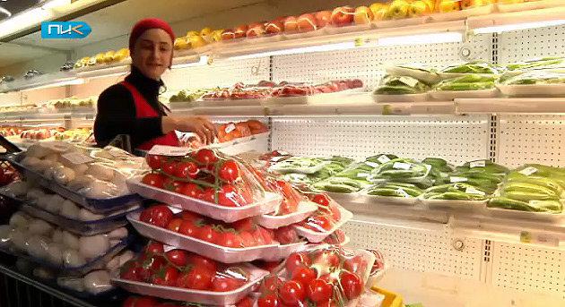 магазин продукты супермаркет