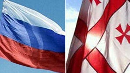 Грузия Россия флаг