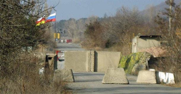 Цхинвальский регион Южная Осетия зона конфликта