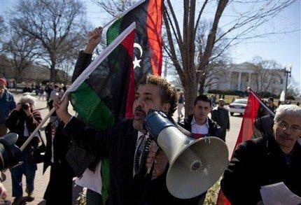 Ливия митинги