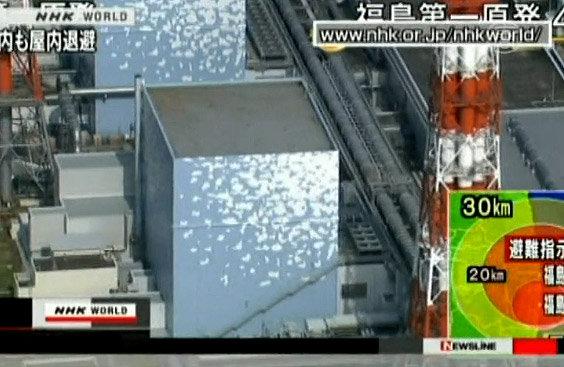 АЭС Фукусима радиация Япония