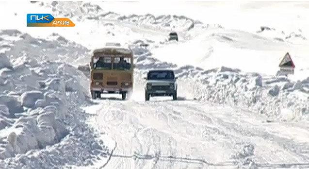 зима снег горы дорога