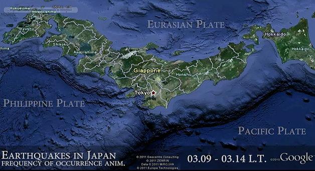 землетрясение Япония Google Earth Animation