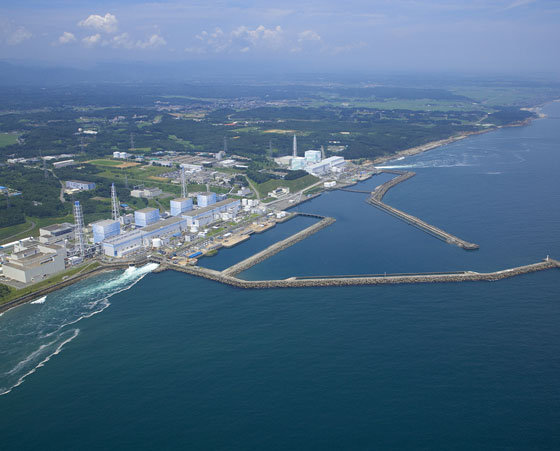 АЭС Фукусима Япония