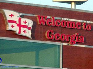 Грузия посольство флаг