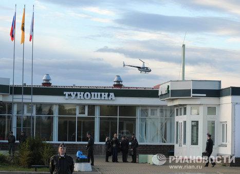 авиакатастрофа Ярославль