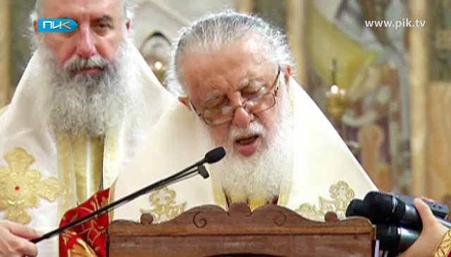 Илия Второй Патриарх