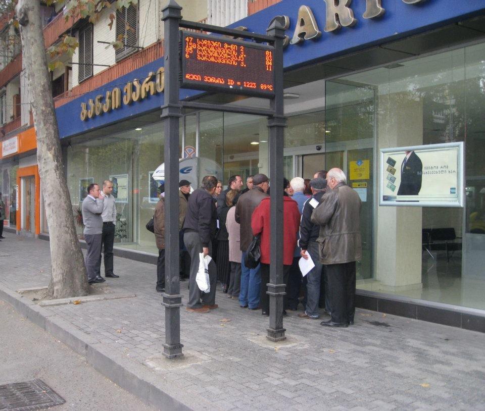 Банк Карту