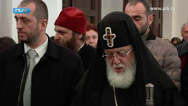 Каталикос Патриарх Илия Второй