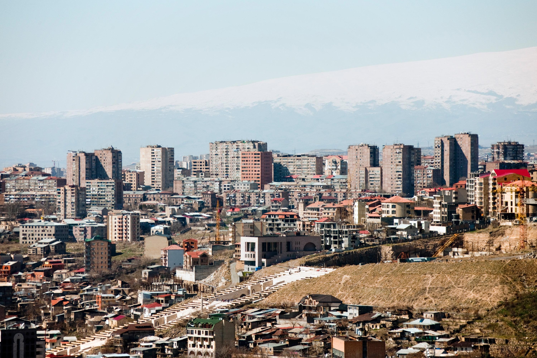 Ереван Армения