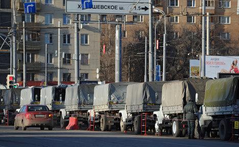 Москва внутренние войска