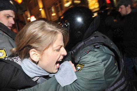 Москва Сбербанк
