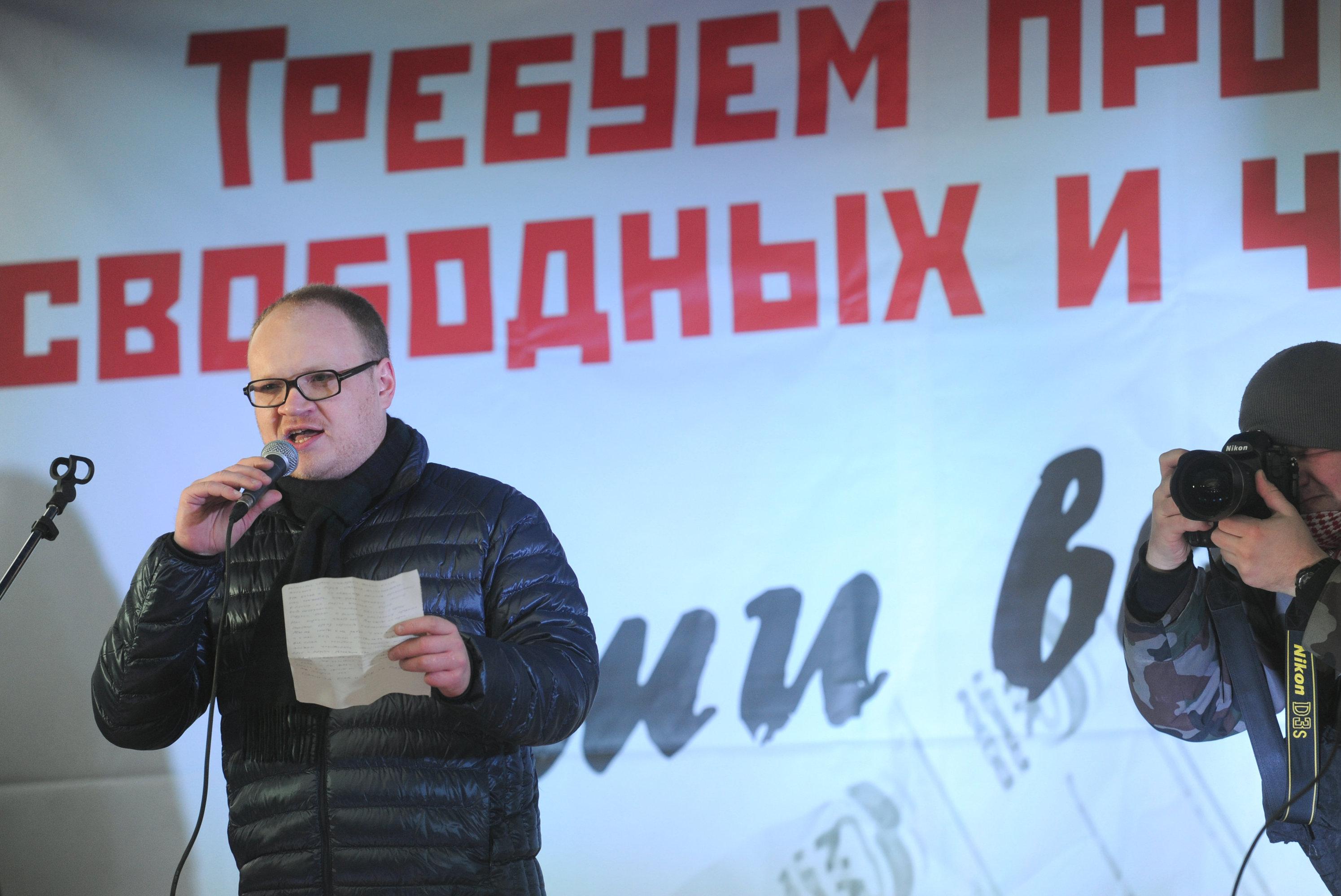 Москва митинг Болотная площадь