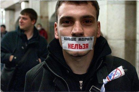 флешмоб Москва