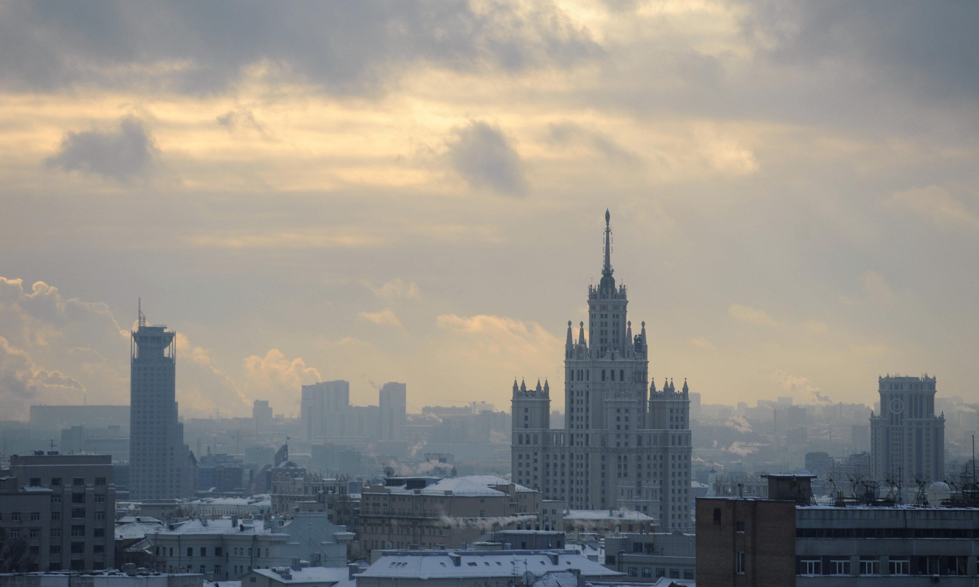 Москва город