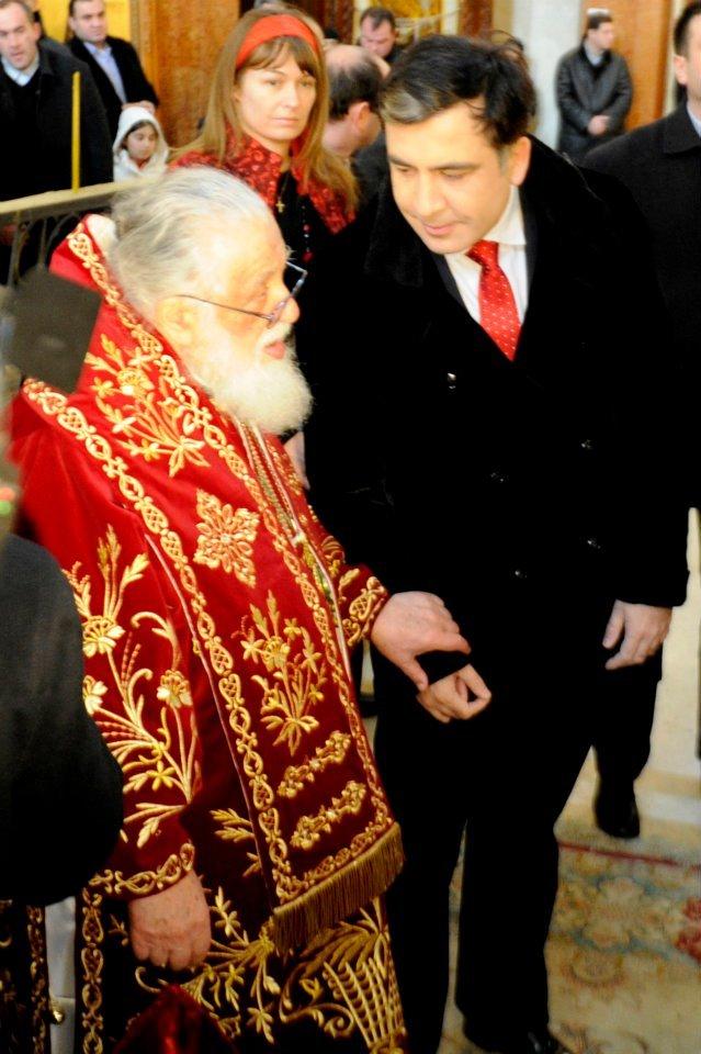 Михаил Саакашвили Илия Второй