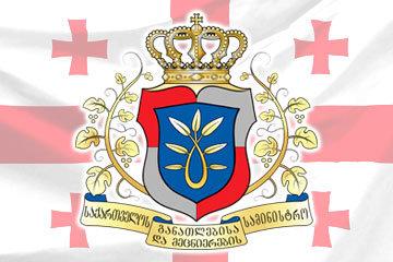 министерство образования и науки Грузии