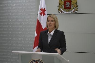 Натия Могеладзе