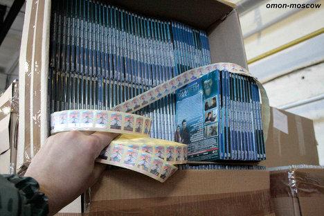 ликвидация контрафактных CD